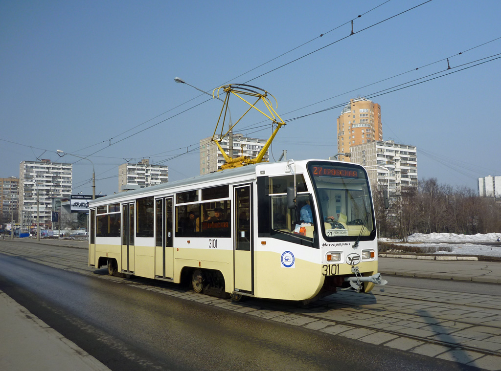 Moscow, 71-619A # 3101