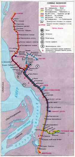 Схема линии хабаровск