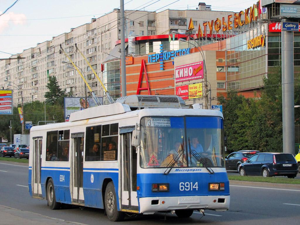 Автобус 774  маршрут Платформа Лось  Лобненская улица