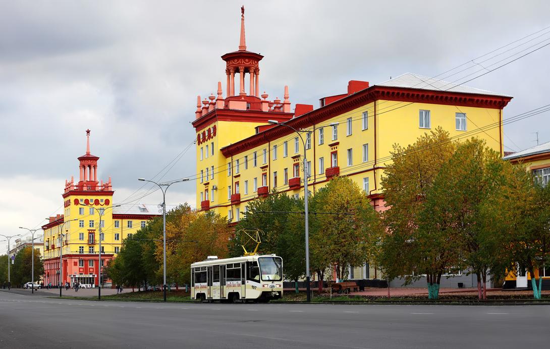 Прокопьевск в картинках