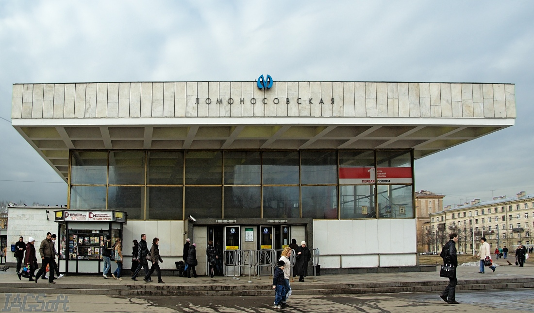 здание метро ломоносовская фото пришел новое