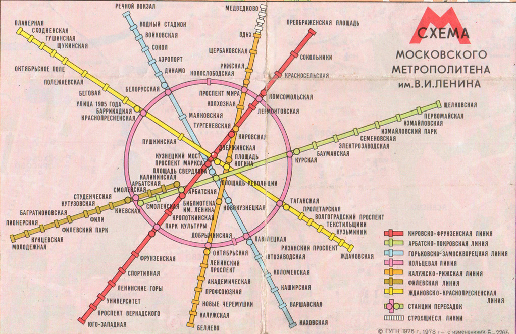 Картинки схемы метро