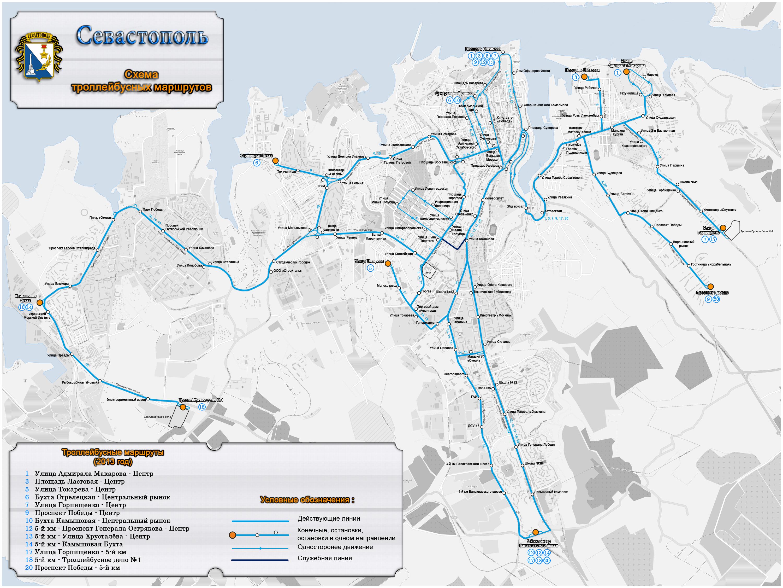 Транспорт в севастополе схема