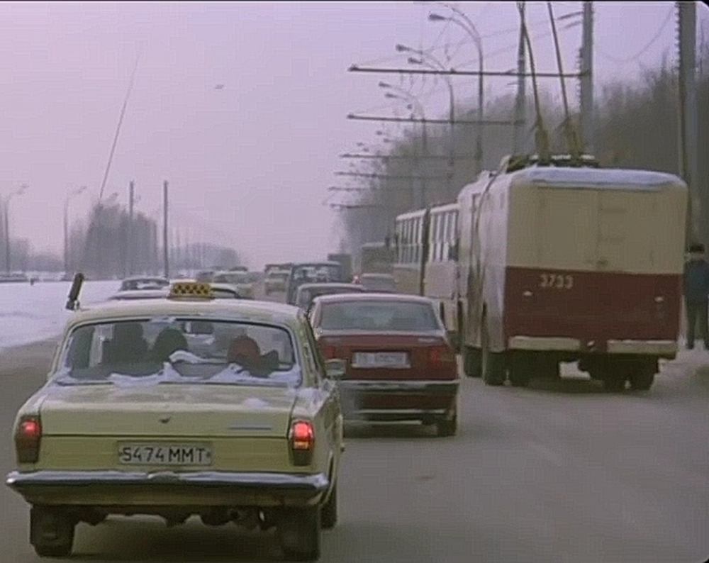 Moscow, KTG-1 # 3733; Moscow — Trolleybuses in the movies