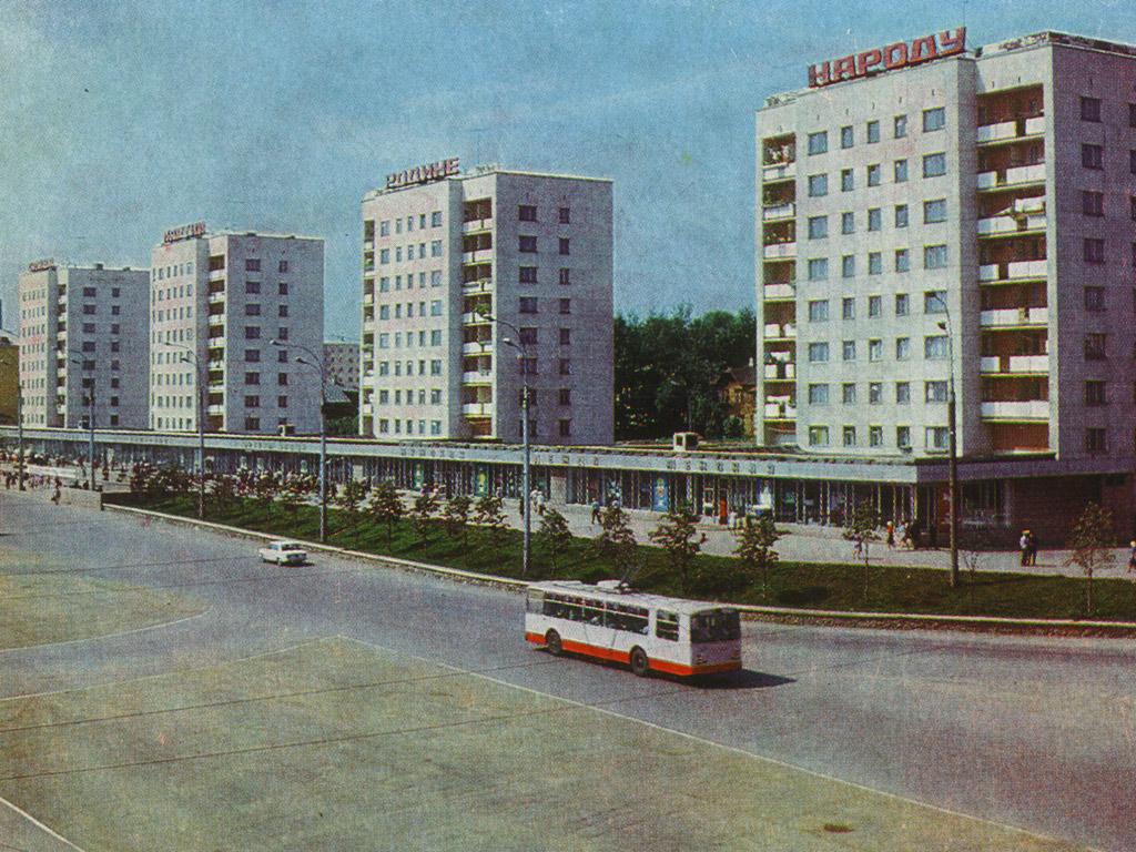 Фото: Киров — Старые фотографии ...: transphoto.ru/photo/448576