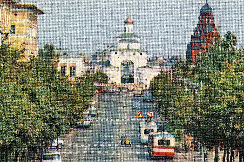 Химки старые фотографии города исцеления иконы
