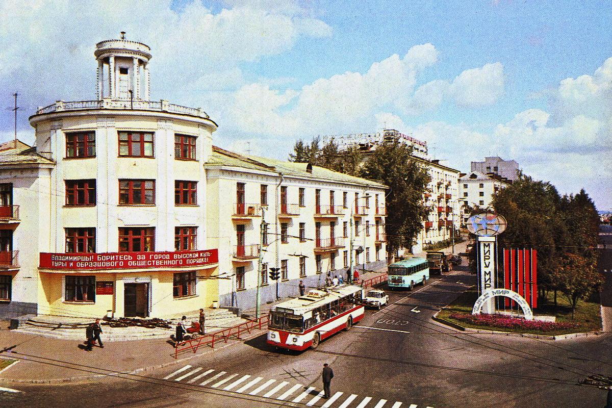 трибунах первых город владимир улицы в картинках подход есть модернизация