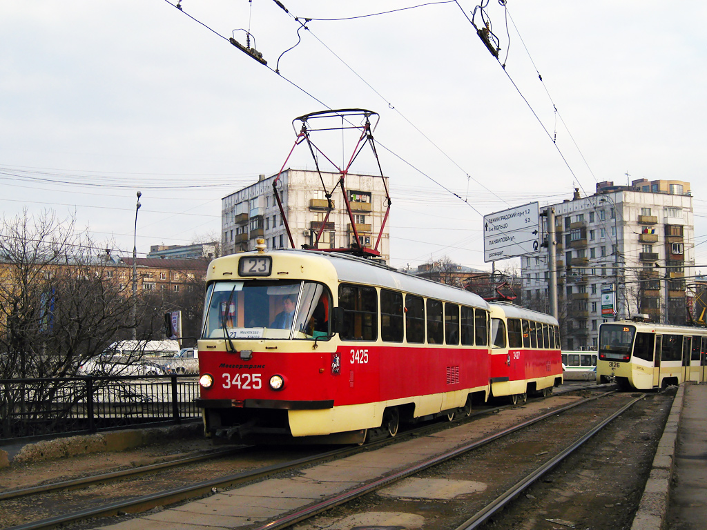 поручения расписание трамвая 23 москва остановки площадка дворе частного