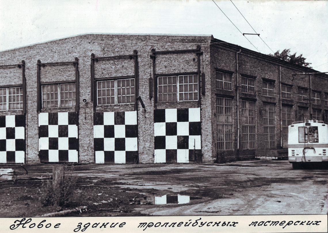 http://transphoto.ru/photo/04/54/83/454830.jpg
