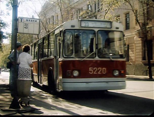 Moscow, ZiU-682V-012 [V0A] # 5220; Moscow — Trolleybuses in the movies