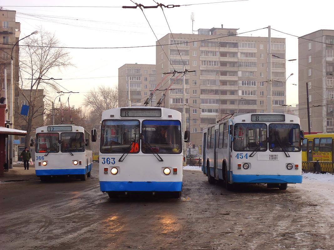 Картинки по запросу троллейбус екатеринбург