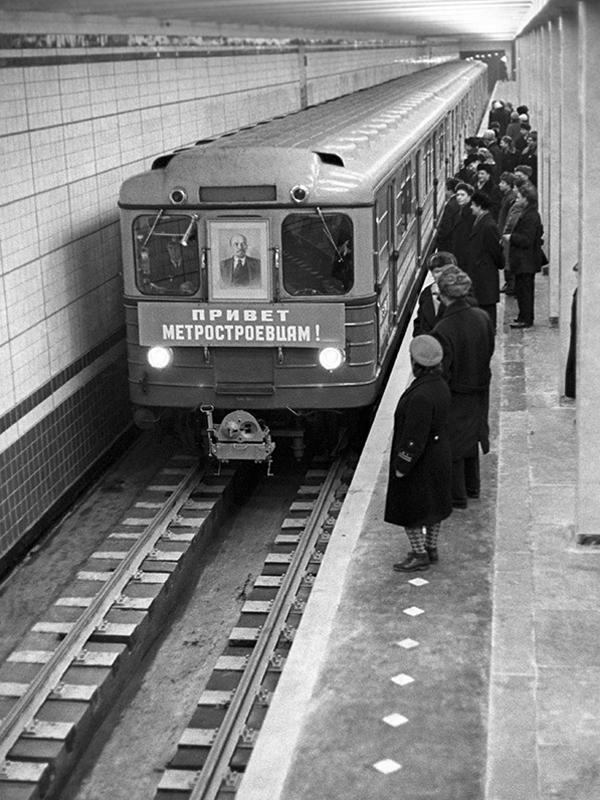 Картинки метро кузьминки