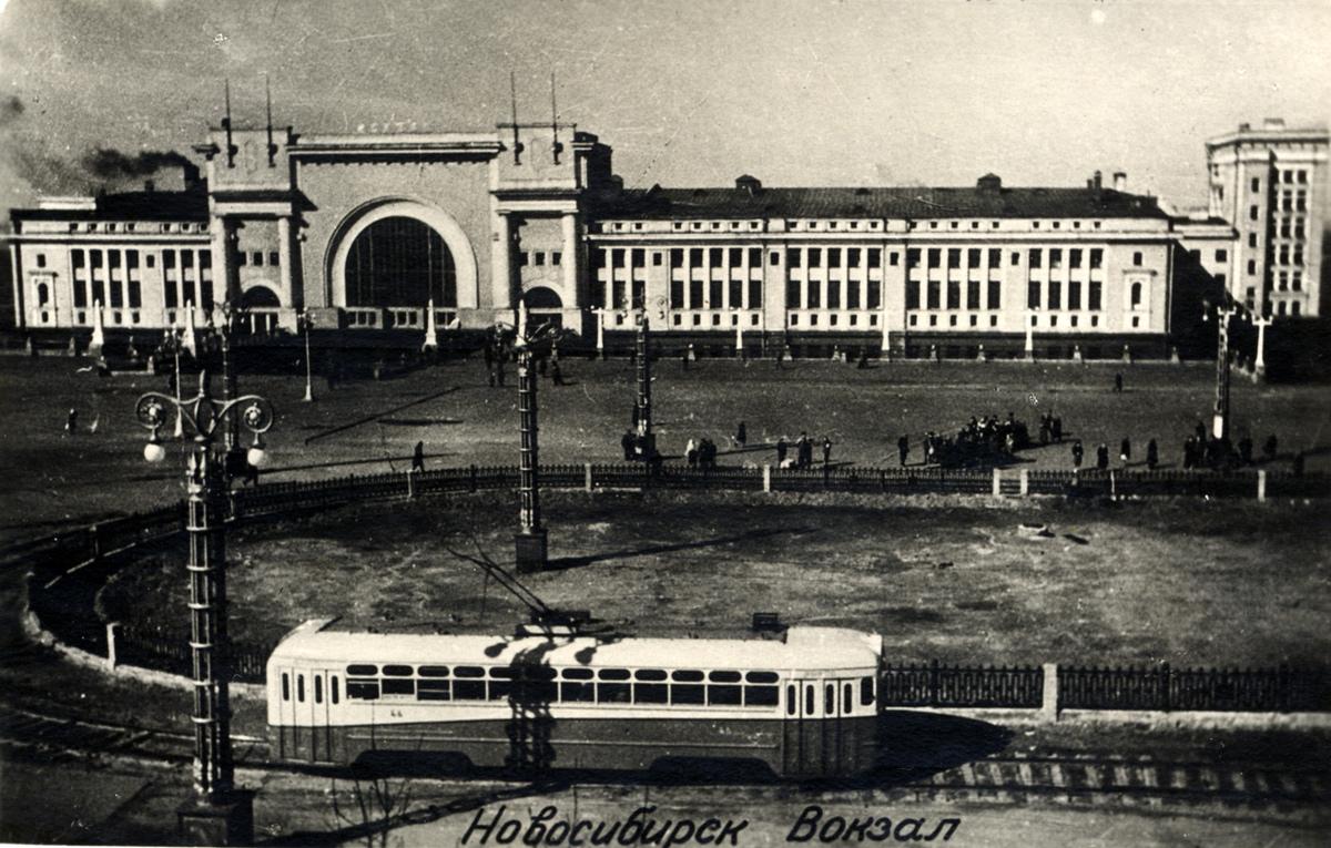именах новосибирск старые фотографии также обои