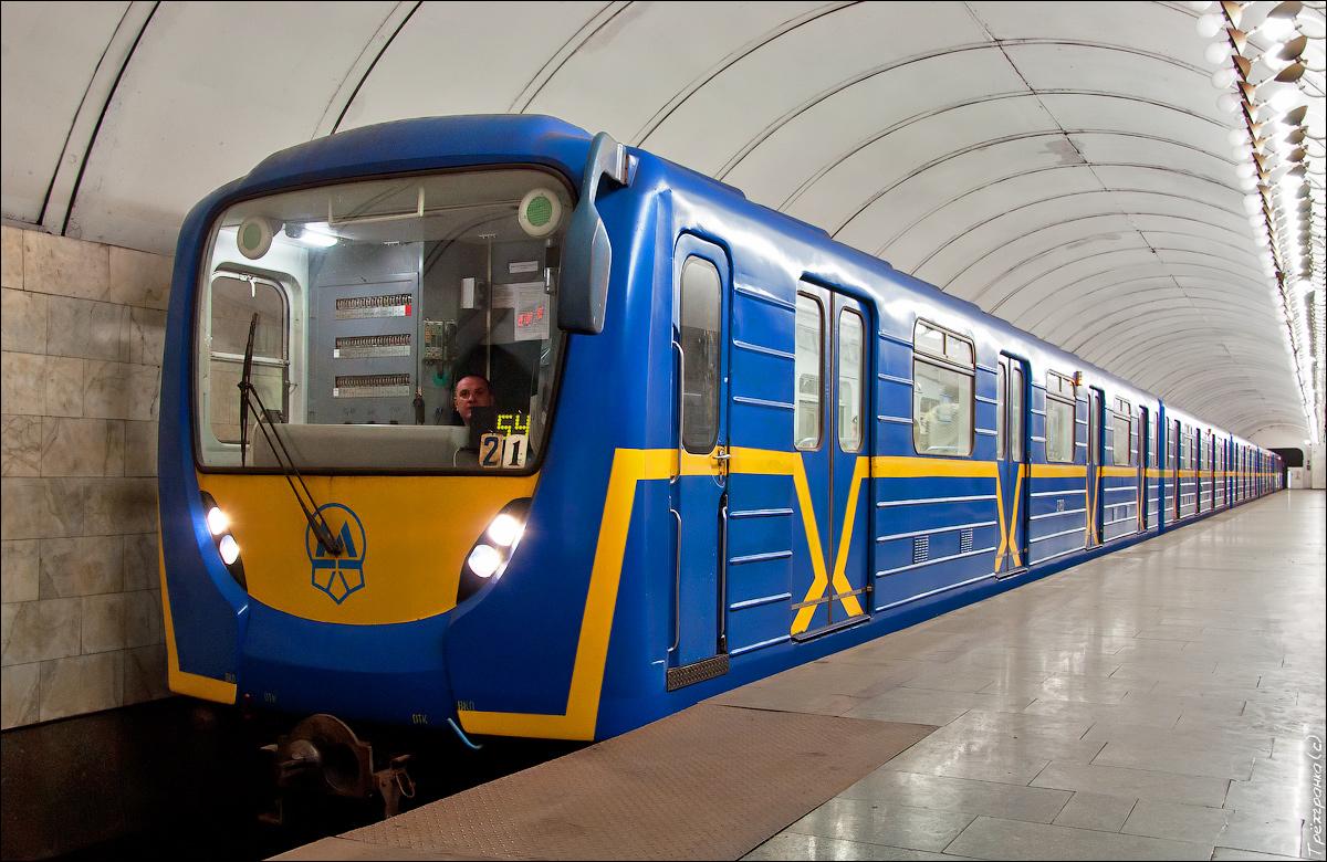 очень оригинально киевский вагончик метро картинки удобно готовить овощи