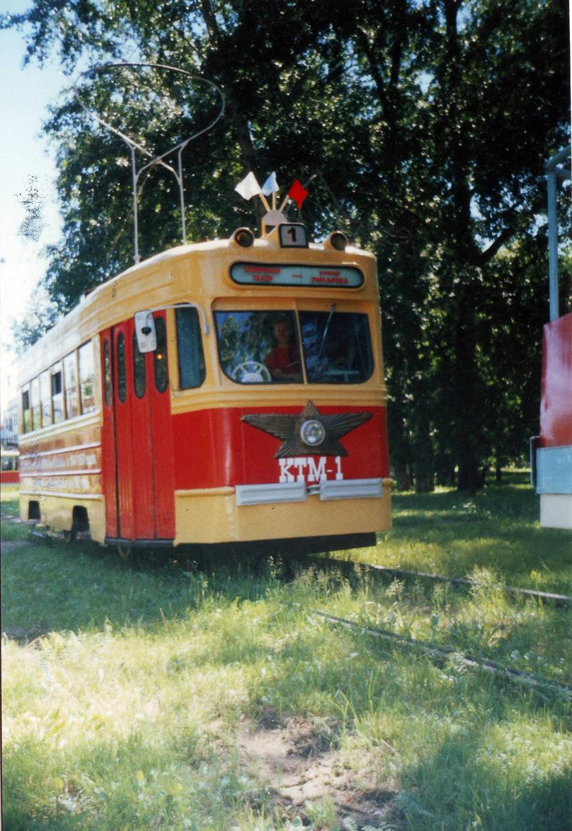 http://transphoto.ru/photo/04/73/77/473777.jpg