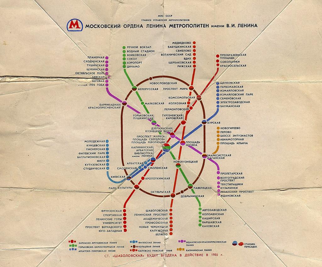 Метро картинки москва карта линии достатке процветании