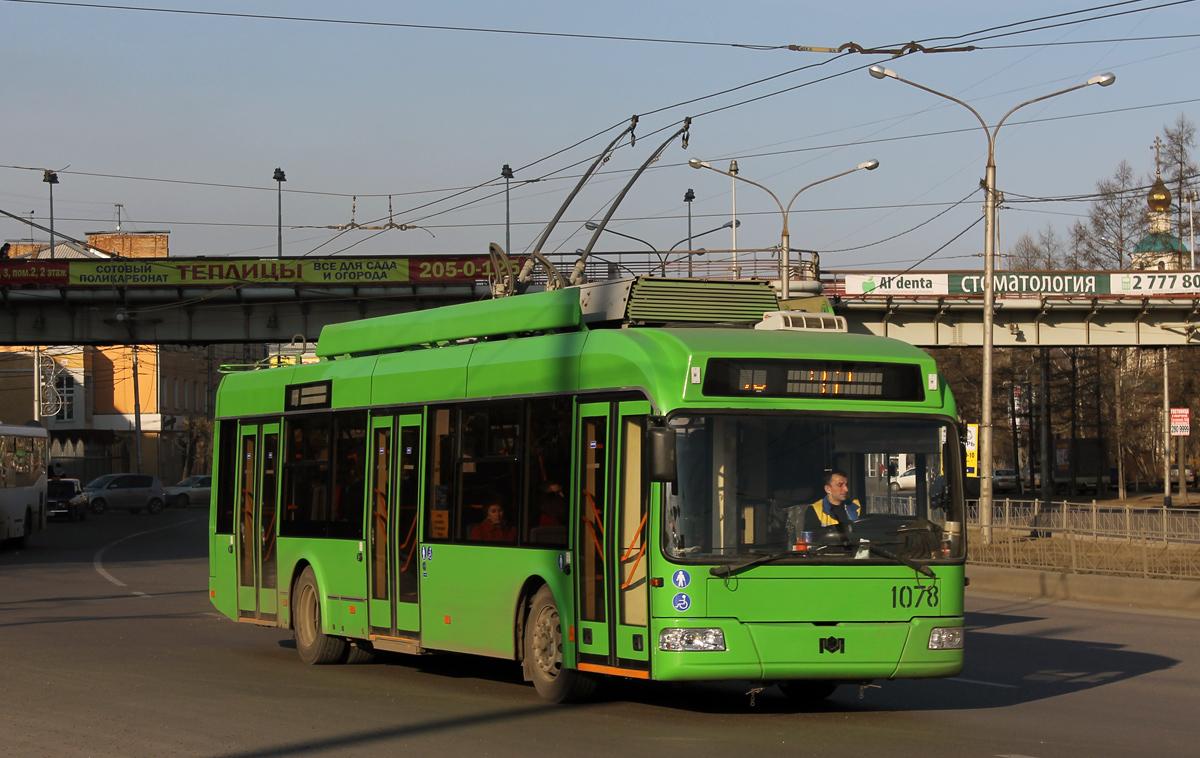 Во сколько начинают ходить автобусы, троллейбусы и трамваи ...