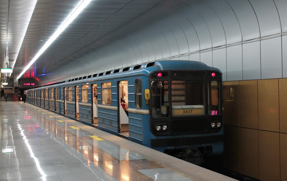выборе картинки новосибирского метро имела неосторожность