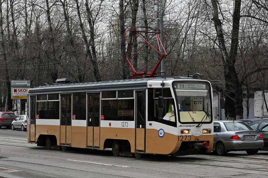 Московский Трамвай  Маршруты  Список маршрутов