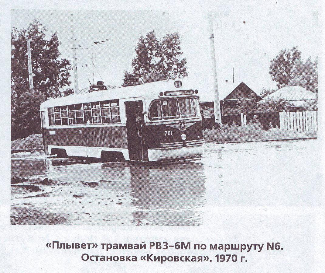 http://transphoto.ru/photo/04/91/29/491293.jpg