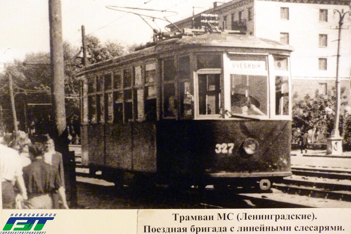 http://transphoto.ru/photo/05/00/66/500667.jpg