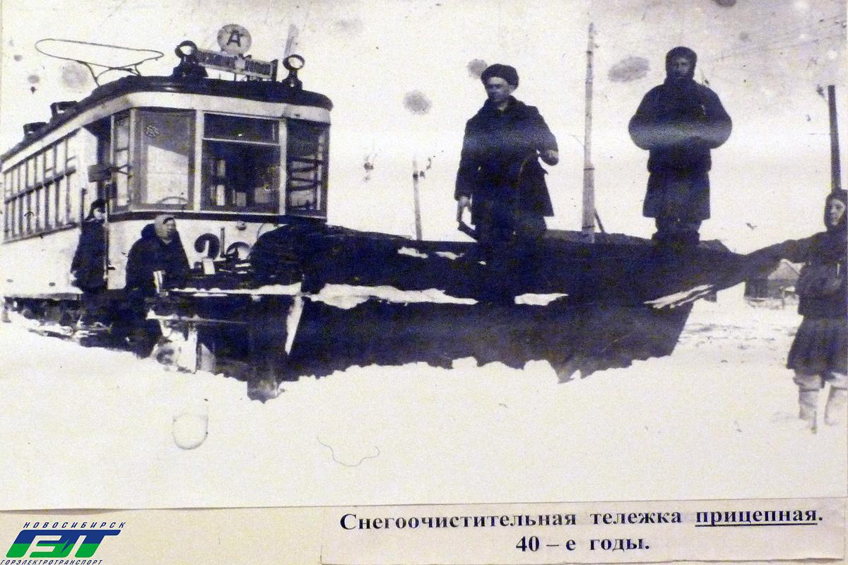 http://transphoto.ru/photo/05/00/66/500668.jpg