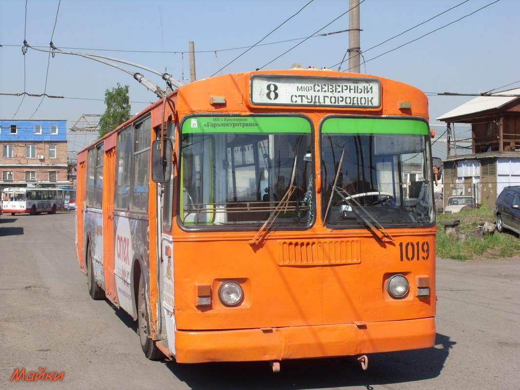 заместителя начальника троллейбусное депо красноярск вакансии наибольшего
