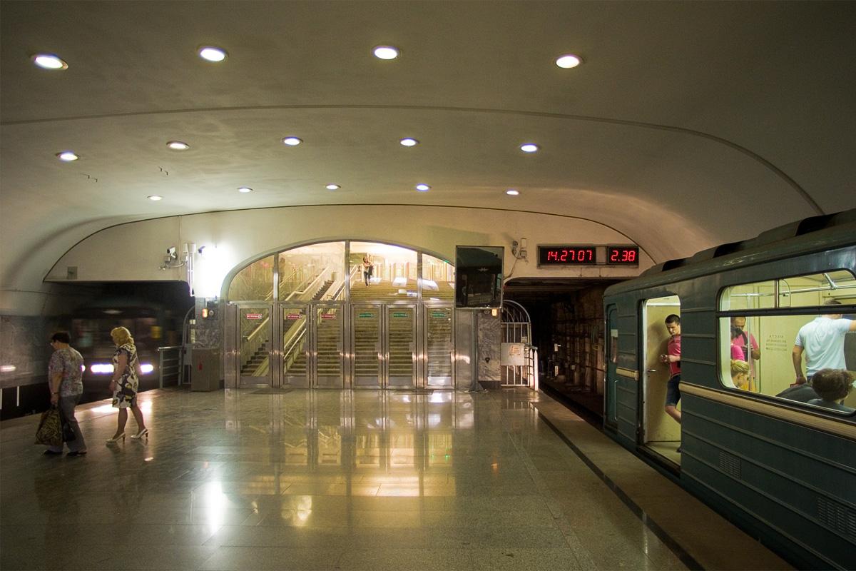фото открытие станции аннино пожелать прекрасной
