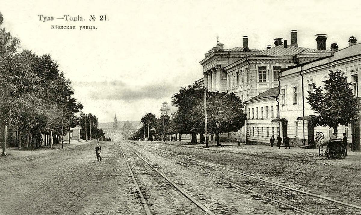 днем рождения, фото старого города тулы этого, забывайте