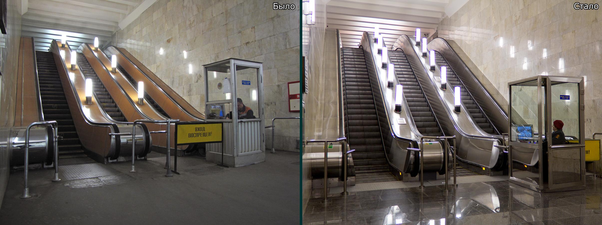 Путаны метро бабушкинская 11 фотография