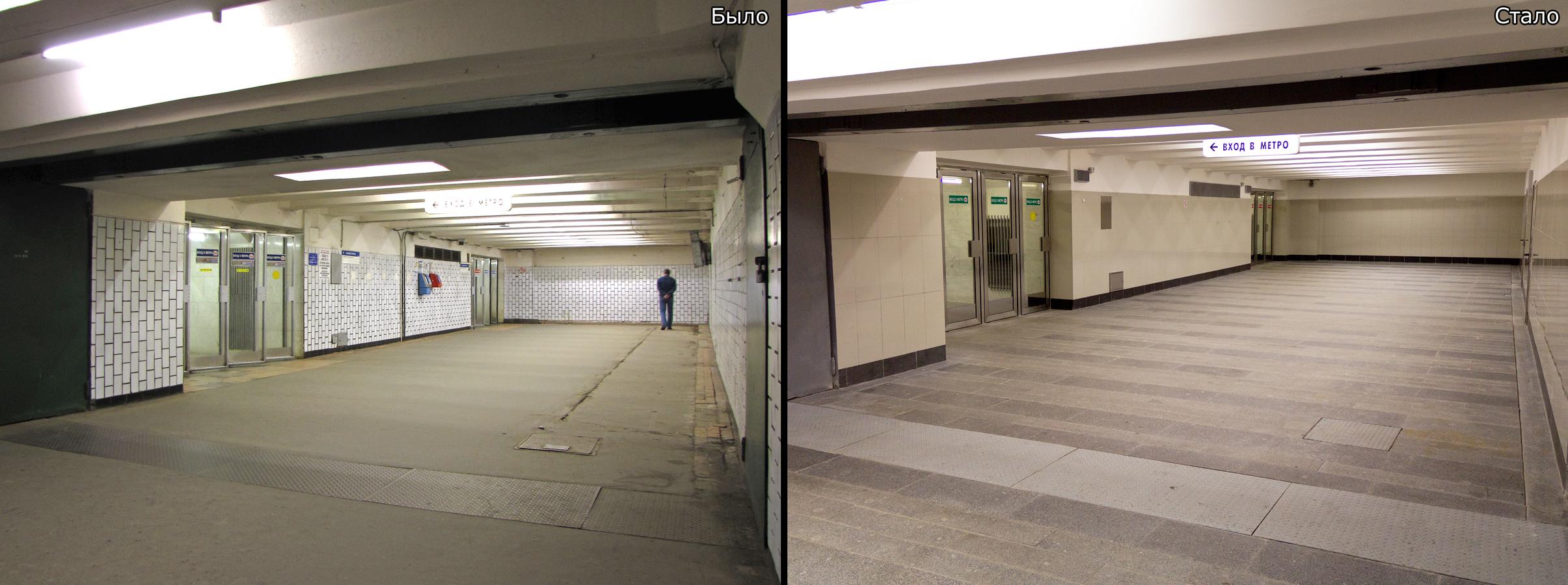 Путаны метро бабушкинская 16 фотография