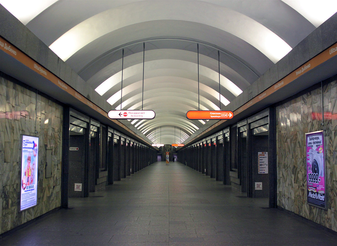 фото у метро удельная