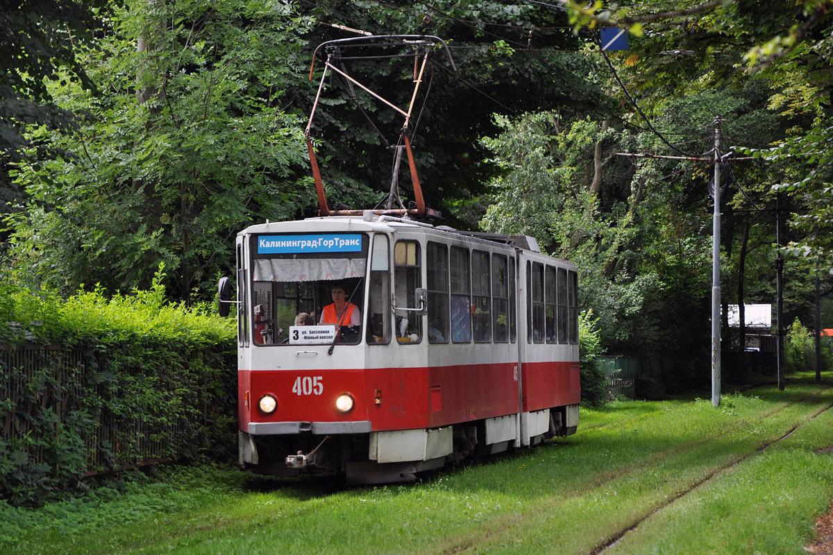длинный трамваи калининграда фото гостям предлагаем номера