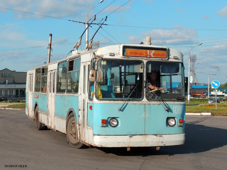 троллейбусов в новочебоксарске видео - 11