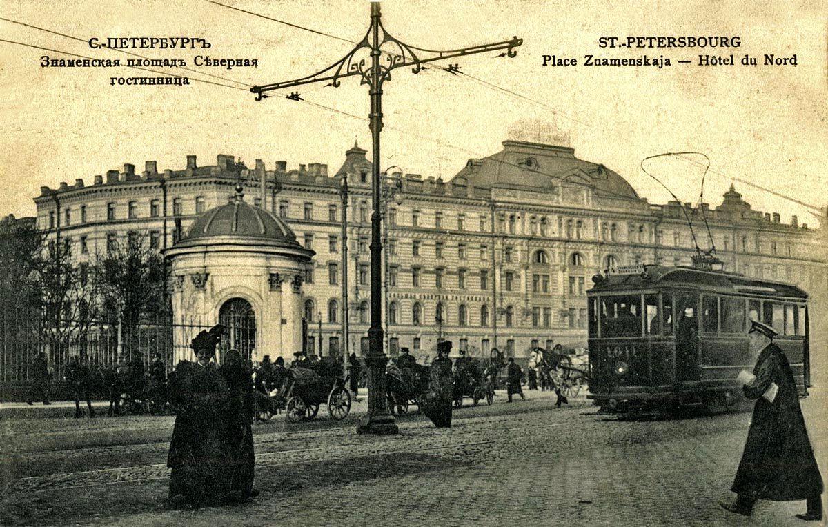 Чего, старые фото открытки петербурга