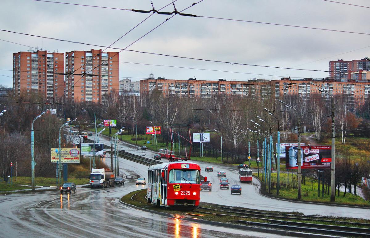 улицы города ижевска картинки
