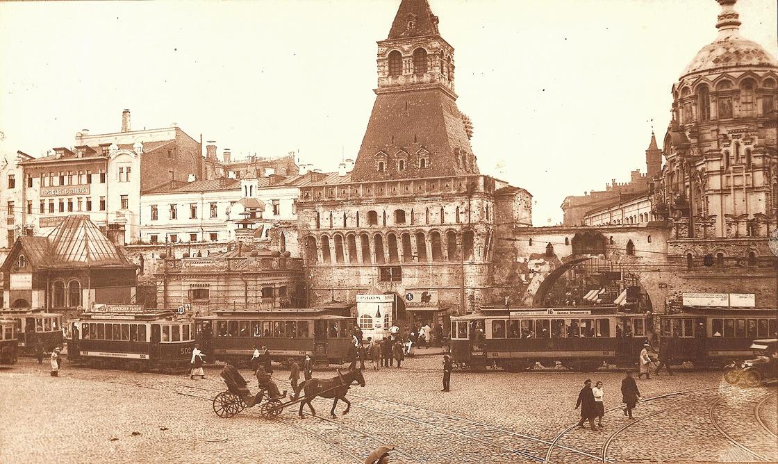 архивисты обнаружили фото москвы в прошлом эта