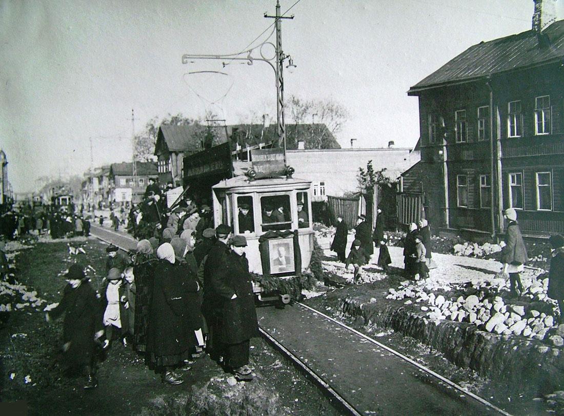 фотографии улица села смоленского г ленинград бывают