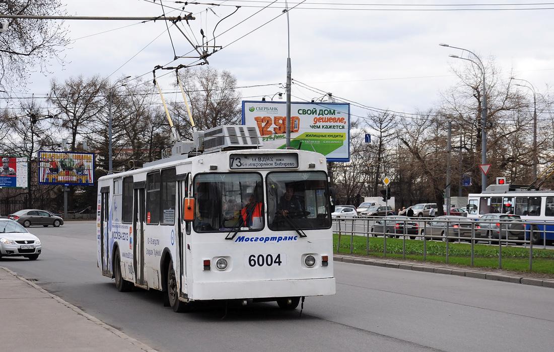 Маршрут Москва  Казань на карте автомобильных дорог