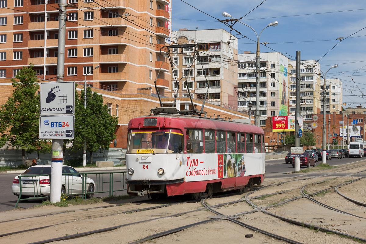 клуб тульский трамвай фото видом
