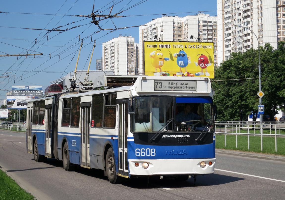 Маршрут Москва  Иваново на карте автомобильных дорог
