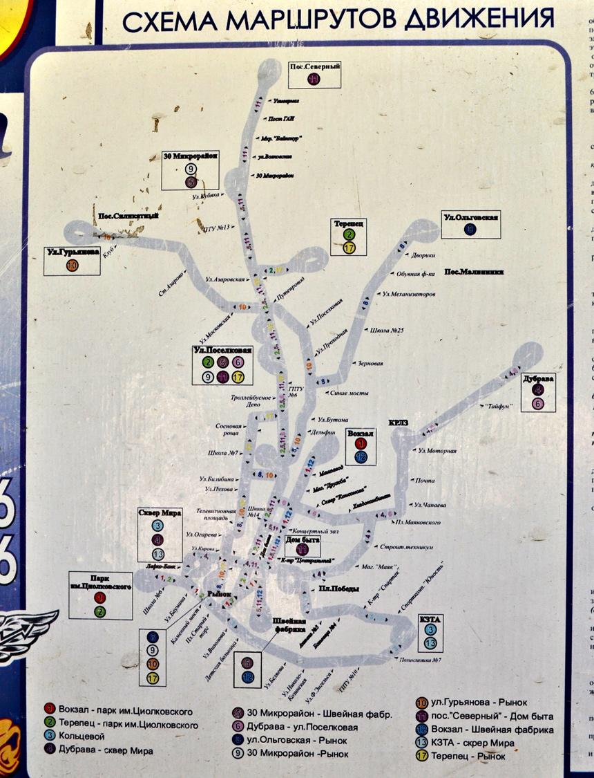 Схема маршрутного транспорта калуга