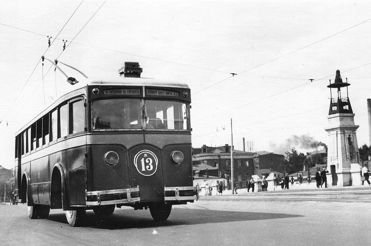 история с картинками троллейбусов можно
