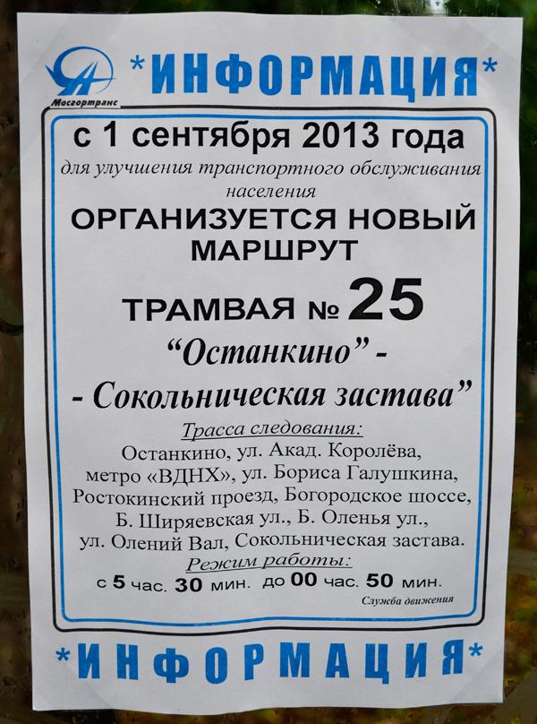 http://transphoto.ru/photo/06/17/79/617791.jpg