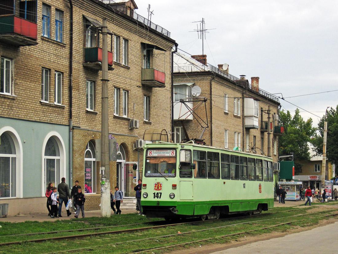 трамвай список луганск фото