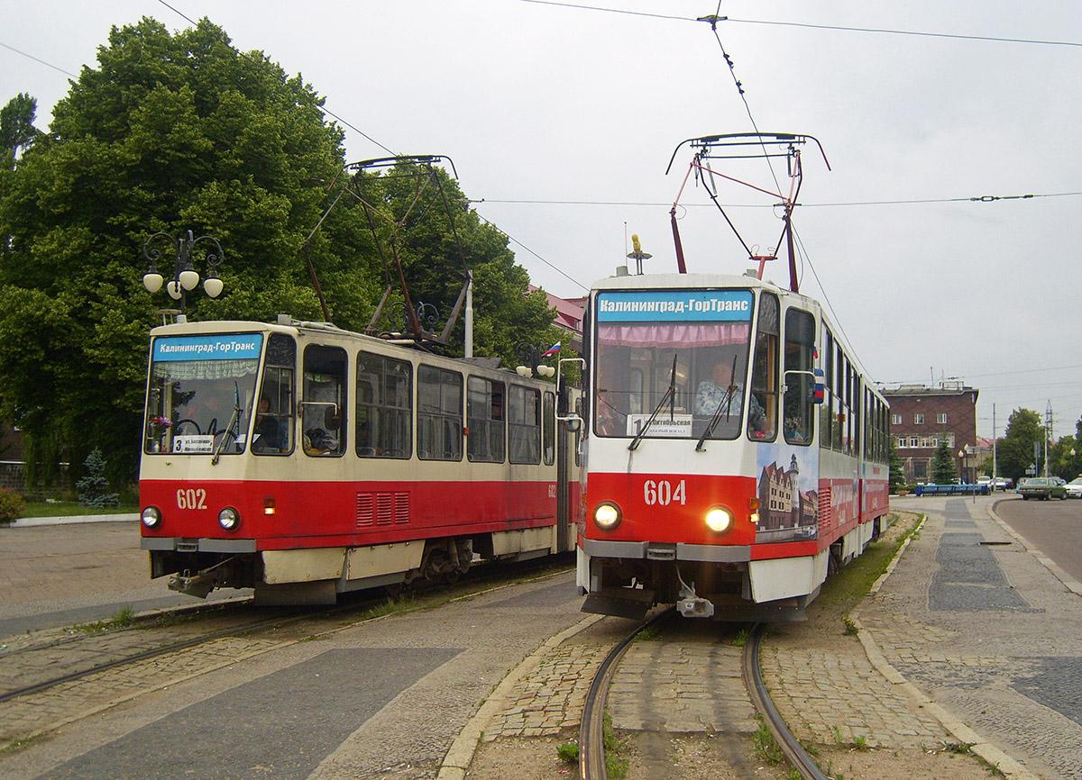 квартиры трамваи калининграда фото речь идет
