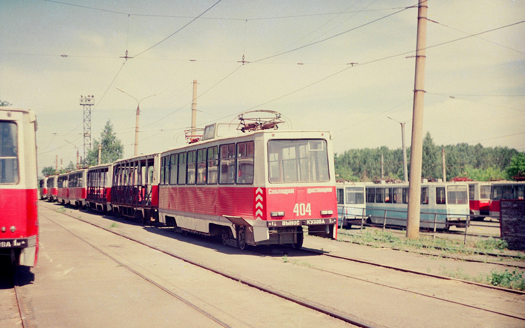 Chelyabinsk, NTTRZ wire-measuring car # 404