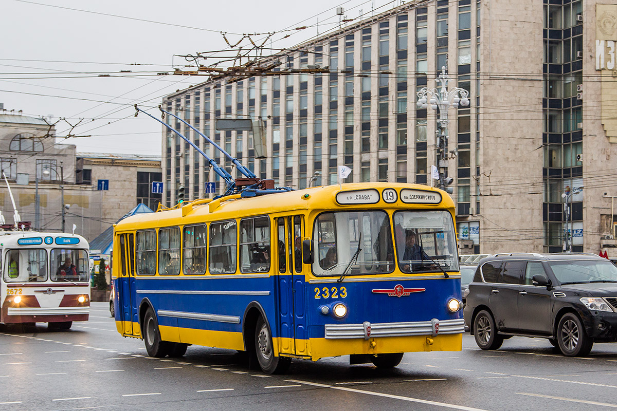 Moscow, ZiU-5 # 2323; Moscow — Parade to 80 years of Moscow trolleybus at November 16, 2013