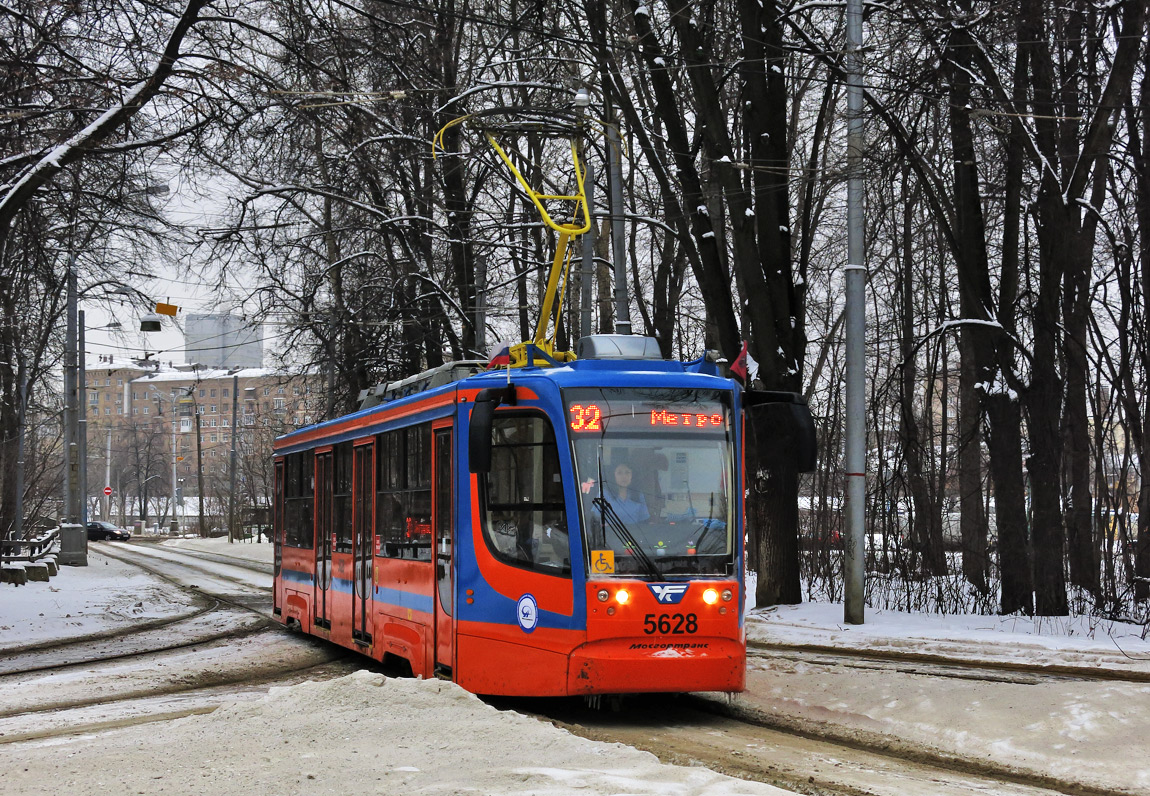 Moscow, 71-623-02 # 5628