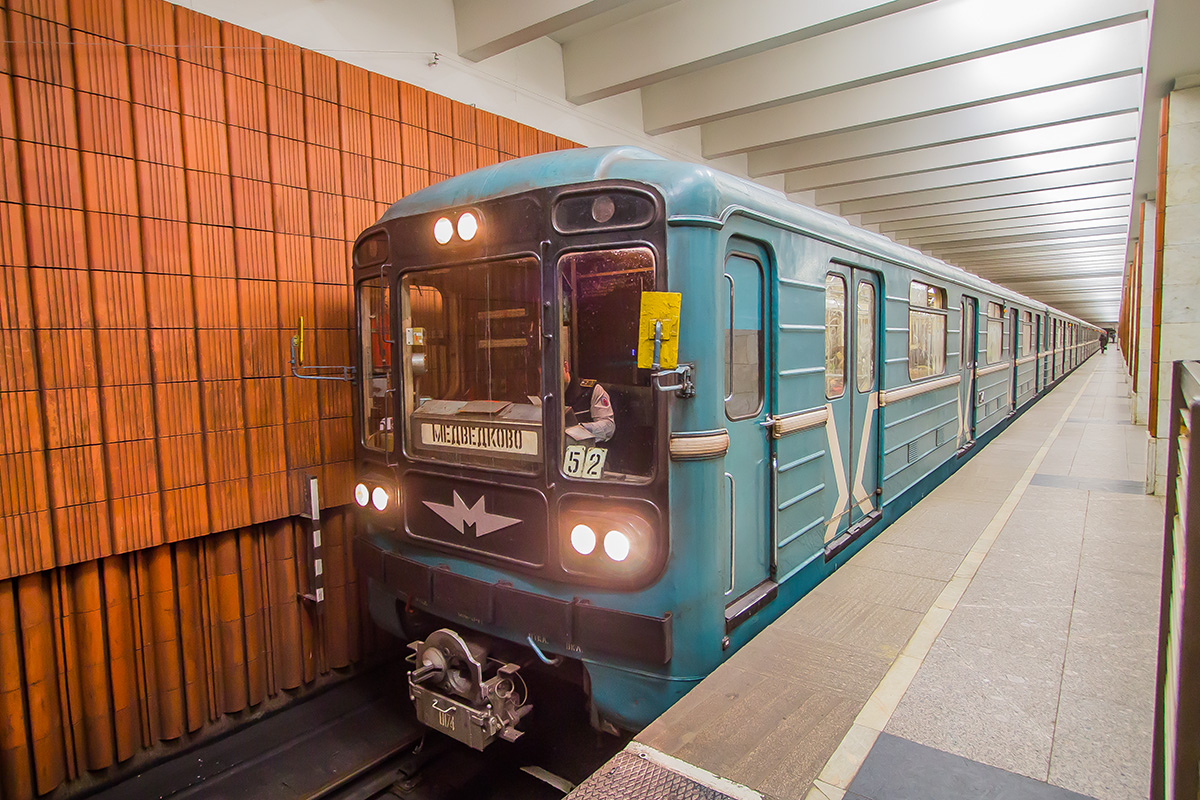 вагоны московского метро картинки всех